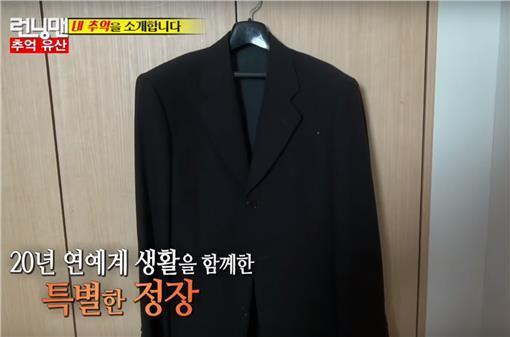 劉在錫,西裝,RUNNING(YOUTUBE)  https://www.youtube.com/watch?v=ZD_VxReUm2c