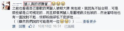 丫頭/臉書