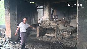 豬圈油火燒1200