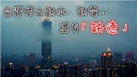 台灣/flickr-x76882 (https://www.flickr.com/photos/44136596@N02/16216348790/in/photolist-qGZ2ww-4vPgtR-9hi5AB-9hi582-9hi4PV-9hmc2W-9hi4yF-ch2Haw-97Eu5e-cSe4Rf-8N4nrR-8N4oeD-8N7sZ3-8N4nxt-dyrXLb-qxXEMP-8N4nP6-bvtJ6h-etM1Ga-bzuyn1-97HywY-8N4oae-8N4o1i-8N4nGF-djUJJr-fuL2Vk-97HzAJ-ea2Avu-ebR9zN-8N7t6h-8N4o14-8N4nBV-97HzaY-8N4nPe-7dbZ8A-8N48Qg-8N48Kp-8N48Ae-9hi4AX-8N7smU-8N7puw-9hmdcS-9hi5KM-9hi5A6-9hmd2W-9hmcWC-9hmcmw-9hmcaN-9hmbZY-9hi4zx)