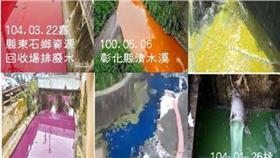 彩虹溪(Transform jeng fb)