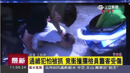 通緝犯怕被抓 竟開車衝撞攔檢員警