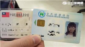 -身份證-身分證-健保卡-自然人憑證,內政部,晶片,陳威任,莊瑞雄,立法院 圖/張碧珊拍攝