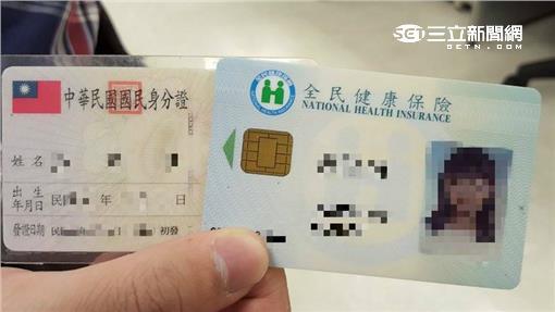 -身份證-身分證-健保卡-自然人憑證,內政部,晶片,陳威任,莊瑞雄,立法院圖/張碧珊拍攝