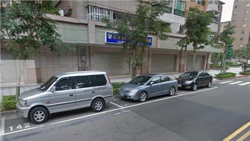 停車,停車費,收費標準,費率,停車格,停管處,巷弄(Google街景圖)