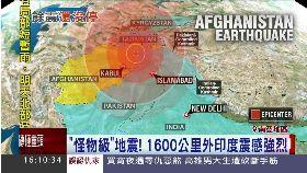 南亞震災慘1600