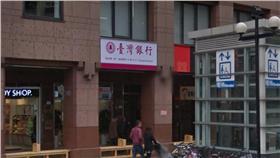 臺灣銀行 圖/翻攝自Google Maps