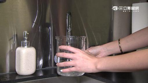 喝鉛水每戶月補25-38元!立委:太無感!