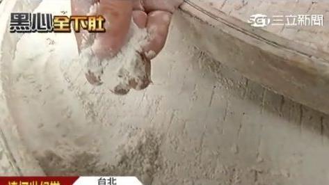 黑心豆花,化工石膏,永昌化工