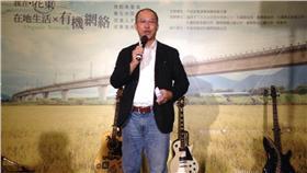 洪嘉宏/圖截自洪嘉宏臉書
