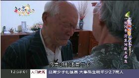 在台灣找到的歸屬 「灣生」回家了