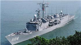 派里級軍艦 (圖/中華民國海軍)