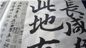 習字風,LINE,鍵盤,打字,沆瀣一氣 圖/攝影者Kanko*, Flickr CC License https://www.flickr.com/photos/kankan/13070763/