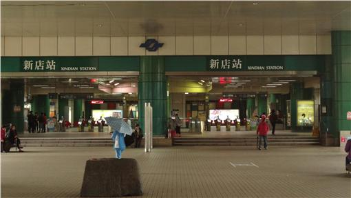 新店捷運站翻攝flickrhttps://www.flickr.com/photos/gunman47/11818683106/in/photolist-ojeAh-j1m6Nd-v3Cb3J-w13ftg-vZD5Qi-vXjGCS-vXjGyy-j1nQJo-7yFJ7g-faFois-faGt8w-faFZ5G-faFuF5-farvxP