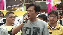 黃國昌,林昶佐,馮光遠,時代力量,抗議,馬習會