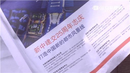 """習近平今抵星國 星媒吹捧""""中星""""建交25周年"""