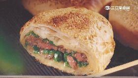 米其林椒餅1200
