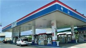 中油,油價,漲價,台塑 圖/翻攝自中油官網