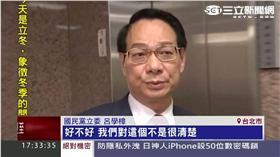 NCC版廣電法爭議多 黨意操控藍委強渡