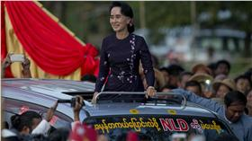 全國民主聯盟主席翁山蘇姬(Aung San Suu Kyi)(圖/美聯社/達志影像)