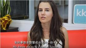 陳雪兒,紅豆餅/翻攝自YouTube