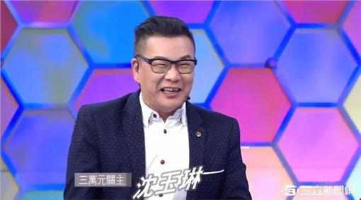 沈玉琳 圖/影片截圖