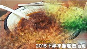 2015旗艦機盲測(圖/bluestaral攝)