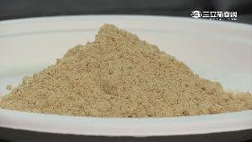 麵粉摻黃豆1200