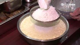 麵粉攙黃豆1800
