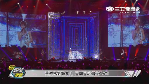 蔡依林演唱會