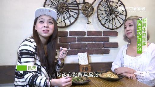 南台灣第一名炒飯 一天500份搶購