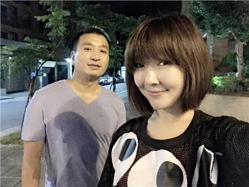 王中平夫妻 臉書