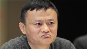 馬雲 圖/達志影像/美聯社