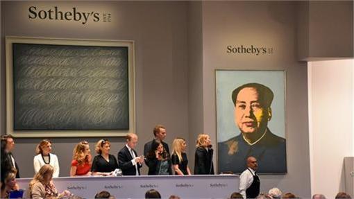 蘇富比拍賣會-圖/美聯社/達志影像