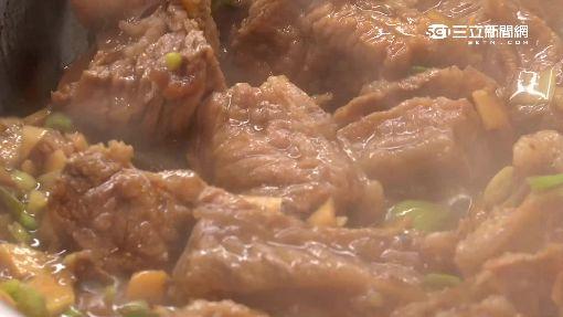 高國華牛麵1800