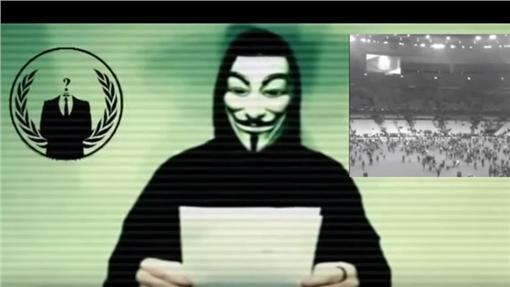 Anonymous,伊斯蘭國,駭客(圖/https://youtu.be/RwGGcZoRs-k)