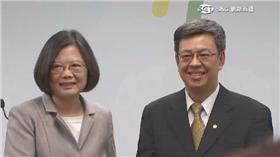 蔡英文副手公布記者會:陳建仁