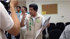 蕭永達議員批高雄市議會預算 圖/翻攝自蕭永達議員臉書