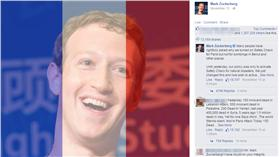 臉書創始人祖克柏(Mark Zuckerberg)換上法國國旗頭像(圖/翻攝自Facebook)