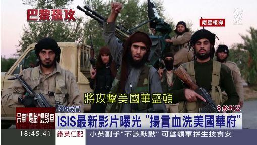 """ISIS向全球嗆聲! 點名""""美國.義大利.英國"""""""