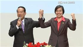 宋楚瑜、徐欣瑩