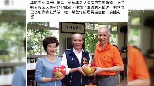 樂收50年菜脯!徐耀昌:捨不得吃留下一代