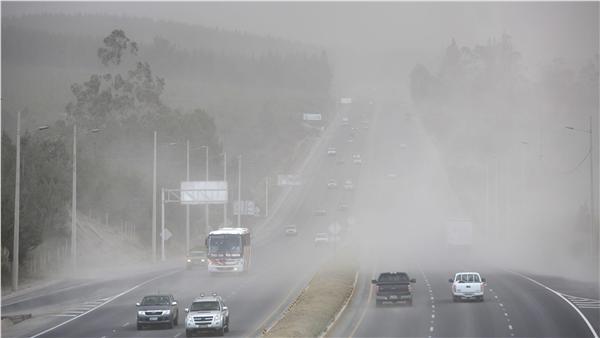 空氣汙染(圖/美聯社/達志影像)