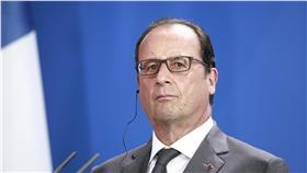 法國總統歐蘭德(François Hollande)(圖/美聯社/達志影像)