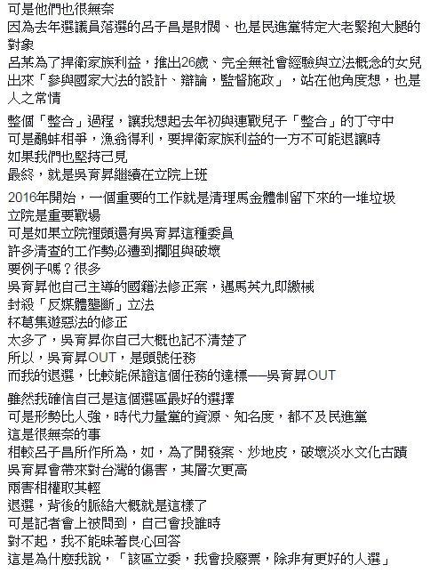 馮光遠(圖/翻攝自馮光遠臉書)