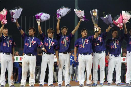 U21中華隊(圖/翻攝世界盃 21U 棒球錦標賽)