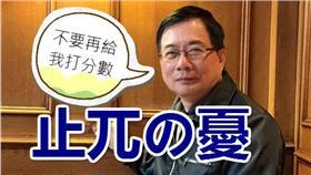 蔡正元▲圖/翻攝自蔡正元臉書(三立新聞網後製)