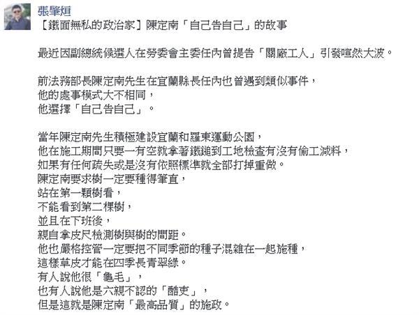 張肇烜FBhttps://www.facebook.com/chaohsuanchang/photos/a.554354961309171.1073741828.553910321353635/902829023128428/?type=3&theater