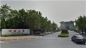 明道大學,副教授,中文系,論文,抄襲 圖/翻攝自Google Map