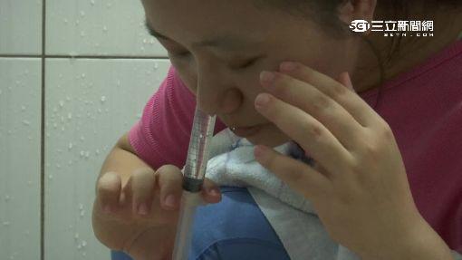 食鹽水替1歲兒洗鼻 醫生:恐引發肺炎